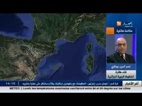 المغرب اليوم  - شاهد تعليق الرحلات الجوية من وإلى مطار سطيف