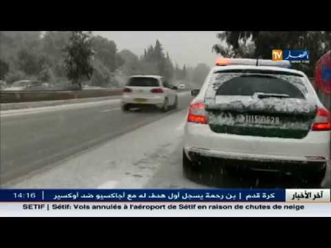 المغرب اليوم  - شاهد حالة الطرقات جراء الاضطرابات الجوية