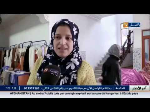 المغرب اليوم  - شاهد أهم الأخبار المحلية الجزائرية الأحد