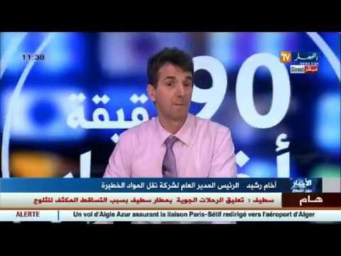 المغرب اليوم  - شاهد مدير شركة نقل المواد الخطيرة يؤكد أن المجال مفتوح للاستثمار