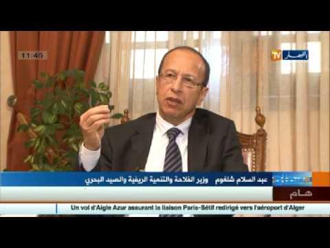 المغرب اليوم  - شاهد وزير الزراعة يؤكد أن أسعار الموز في السوق غير معقولة