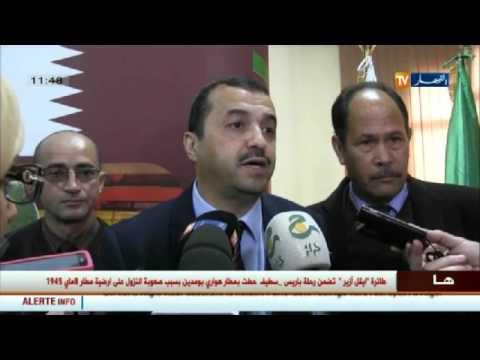 المغرب اليوم  - شاهد أخر أخبار المال والأعمال في الجزائر