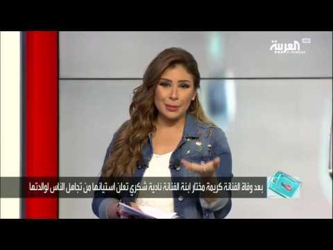 المغرب اليوم  - آخر العيال كبرت لازلت على قيد الحياة