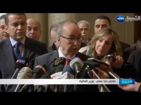 المغرب اليوم  - بابا عمي يؤكد استدراك الخطأ الذي وقع سهوًا في قانون المالية