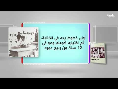 المغرب اليوم  - شاهد كل يوم كتاب يستعرض حتى لا أنسى الصفحة الأولى