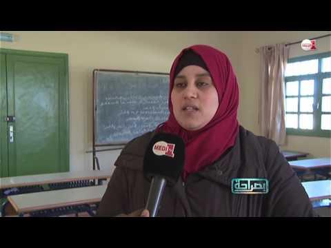 المغرب اليوم  - أستاذة تحكي كيفية تعرضها للتعنيف