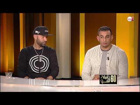 المغرب اليوم  - شاهد لقاء مع فرقة عثمان آش كاين