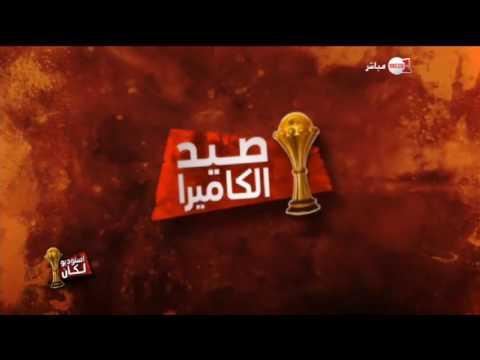 المغرب اليوم  - شاهد النشيد الوطني المغربي في ملعب أوييم