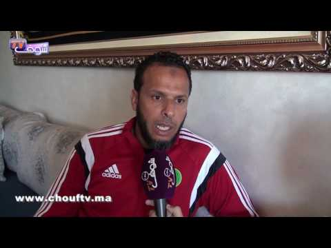 المغرب اليوم  - بنشريفة يوجه نصيحة للاعبي المنتخب الوطني قبل مباراة الكونغو