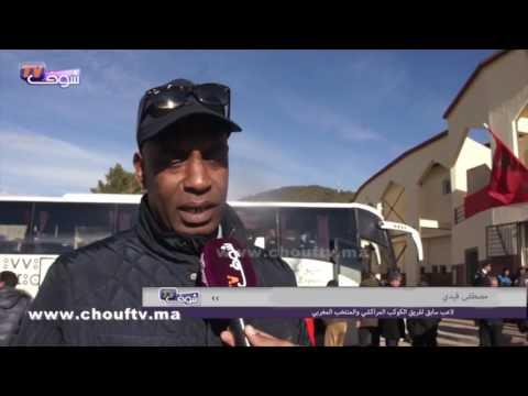 المغرب اليوم  - شاهد المنتخب المغربي أمام مهمة صعبة