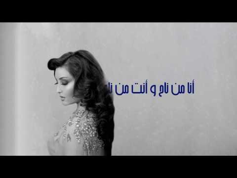 المغرب اليوم  - بالفيديو لطيفة التونسية تطرح أغنية أنا من ناح وأنت من ناح