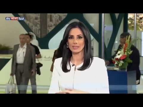 المغرب اليوم  - بالفيديو انطلاق القمة العالمية للطاقة في العاصمة الإماراتية أبوظبي