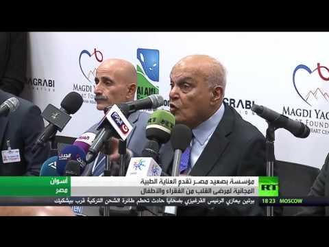 المغرب اليوم  - بالفيديو جهود لمكافحة أمراض القلب في صعيد مصر