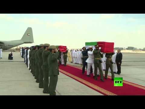 المغرب اليوم  - بالفيديو لحظة وصول جثامين الضحايا الدبلوماسيين الإماراتيين إلى أبوظبي