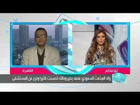 المغرب اليوم  - بالفيديو الاعتداء على مبتعث سعودي في أميركا