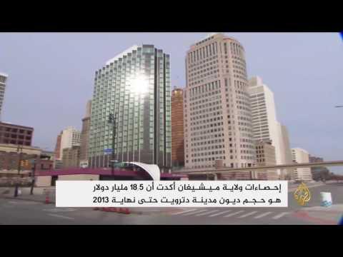المغرب اليوم  - بالفيديو صناعة السيارات الأميركية في ديترويت تستعيد عافيتها