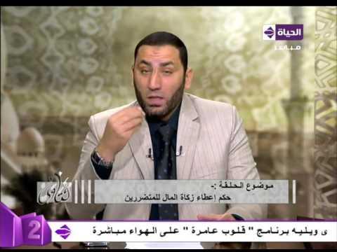 المغرب اليوم  - بالفيديو كيفية إعطاء الزكاة إلى العامّة المتضررين