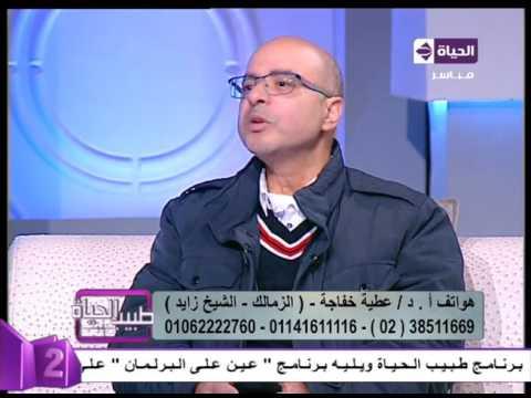 المغرب اليوم  - بالفيديو  الدكتور عطية خفاجة يتحدث عن شفط الدهون بالنسبة للأطفال
