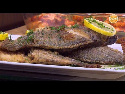 المغرب اليوم  - شاهد طريقة عمل سمك بلطي