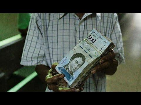 المغرب اليوم  - بالفدييو  فنزويلا تبدأ التعامل بالورقة النقدية 500 بوليفار