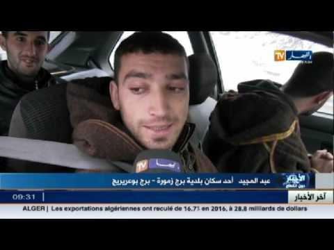 المغرب اليوم  - شاهد النهار ترافق الدرك الوطني في مدينة بوعريريج