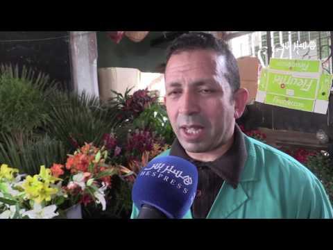 المغرب اليوم  - شاهد ورود عيد الحب في المملكة المغربية