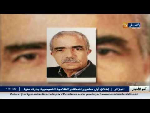 المغرب اليوم  - علال بخوش يترأس شركة الخطوط الجوية الجزائرية