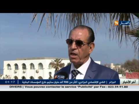 المغرب اليوم  - محافظو الحسابات على رأس لجان الطعون الضريبية
