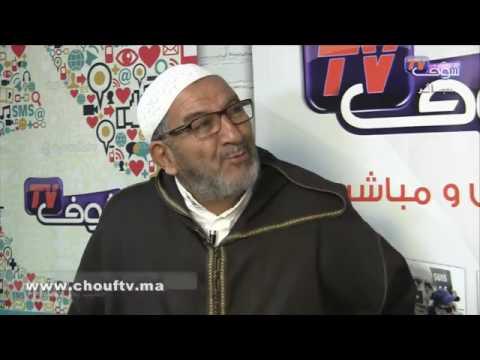 المغرب اليوم  - شاهد رأي الشرع في عقوق الوالدين