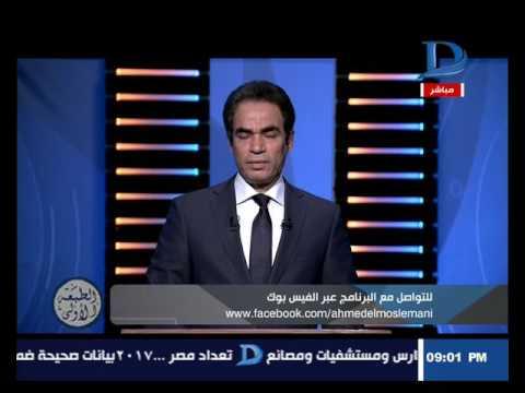 المغرب اليوم  - أحمد المسلماني يؤكد أن مصر والعالم في مفترق الطرق