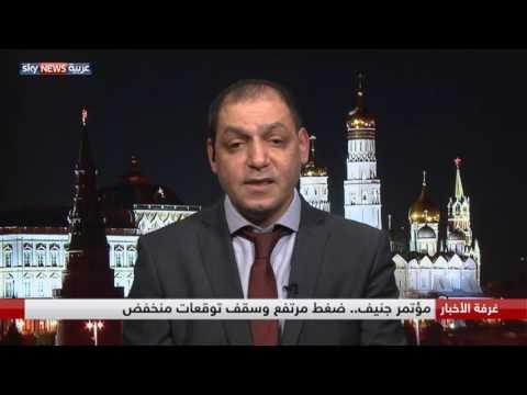 المغرب اليوم  - شاهد تقرير عن أهم نتائج مؤتمر جنيف