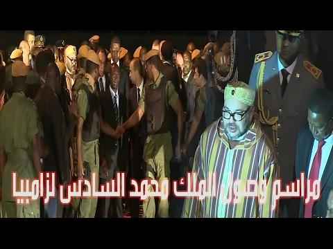 المغرب اليوم  - شاهد مراسم وصول الملك محمد السادس إلى لوساكا الزامبية