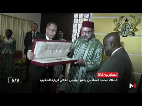 المغرب اليوم  - شاهد الملك محمد السادس يوجه دعوة رسمية إلى الرئيس الغاني