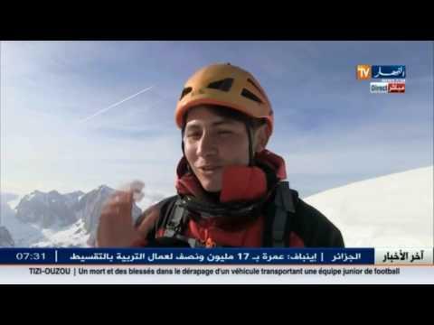 المغرب اليوم  - شاهد شباب جزائري يتحدى قمم جرجرة البيضاء