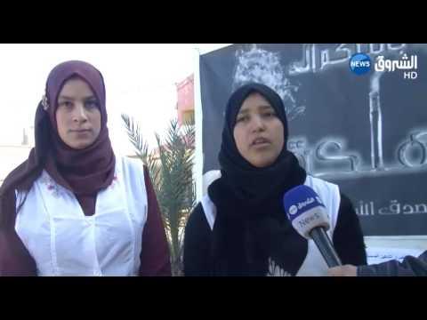 المغرب اليوم  - تلاميذ غريس يحذِّرون زملائهم من مخاطر التدخين