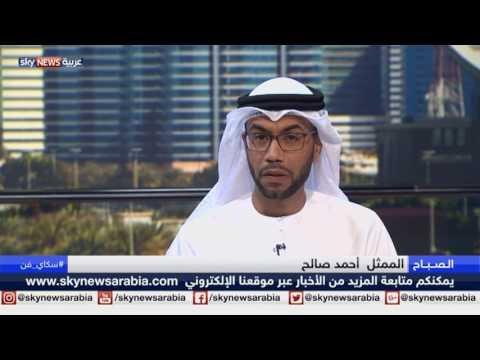 المغرب اليوم  - بالفيديو الممثل الإماراتي أحمد صالح يبدأ تصوير ظاعن وفلونة