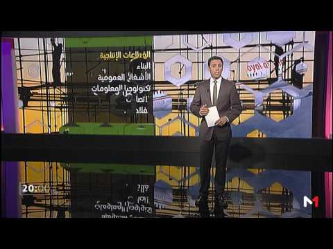 المغرب اليوم  - عزيز فتحي يُسلط الضوء على العلاقات الاقتصادية بين المغرب والبلدان الأفريقية