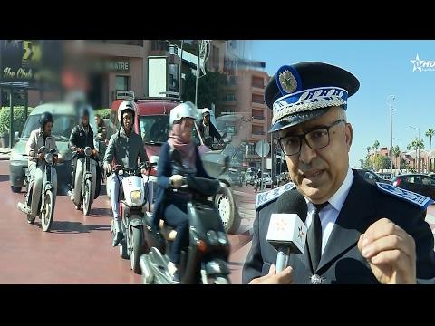 المغرب اليوم  - شاهد مخاطر تزايد مستعملي الدراجات النارية في مراكش