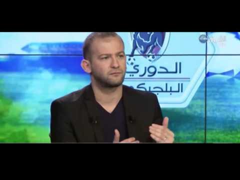 المغرب اليوم  - تعرف على حصيلة الدوري البلجيكي