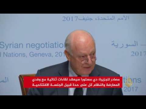 المغرب اليوم  - شاهد وصول وفود المفاوضات السورية إلى جنيف