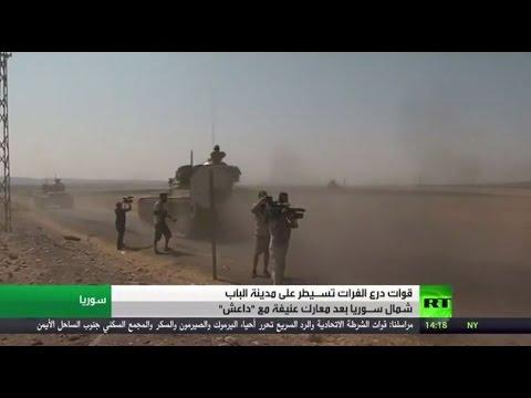 المغرب اليوم  - شاهد قوات درع الفرات تسيطر على مدينة الباب