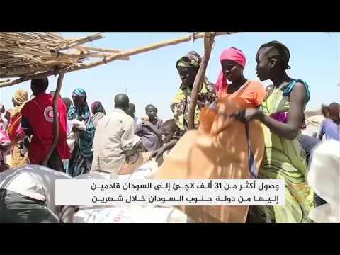 المغرب اليوم  - بالفيديو زيادة أعداد لاجئي دولة جنوب السودان