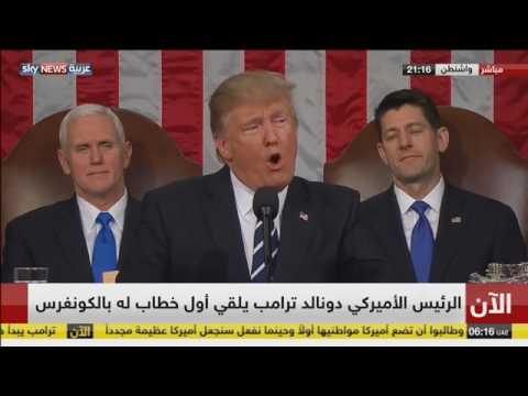 المغرب اليوم  - شاهد أول خطاب للرئيس دونالد ترامب أمام الكونغرس