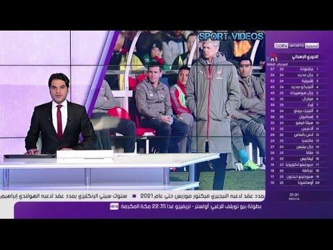 المغرب اليوم  - أرسين فينغر يكشف موقفه من تدريب برشلونة