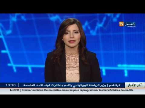 المغرب اليوم  - شاهد وكلاء السيارات غير مهتمين بالطبعة الخمسين للصالون