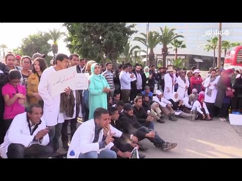 المغرب اليوم  - شاهد احتجاج الأساتذة المتدربين في الدار البيضاء