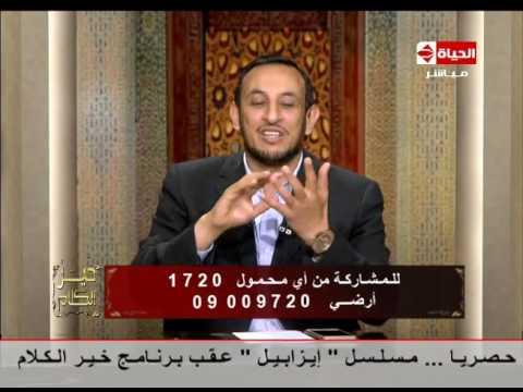 المغرب اليوم  - بالفيديو الشيخ رمضان عبد المعز يستعرض أهم صفات القلب السليم