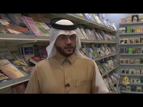 المغرب اليوم  - شاهد انتشار مكتبات بيع الكتب المستعملة في الرياض