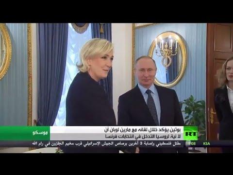 المغرب اليوم  - بالفيديو فلاديمير بوتين يؤكّد أنه لا يتدخّل في الانتخابات الفرنسية