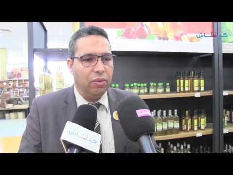 المغرب اليوم  - شاهد الملك يُنظم الوضع ويضم 150 تعاونية نسائية